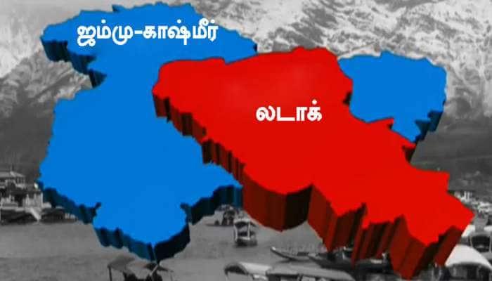ஜம்மு & காஷ்மீர்: வருவாய் ஆவணங்கள் 94% டிஜிட்டல் மயமாக்கப்பட்டுள்ளது