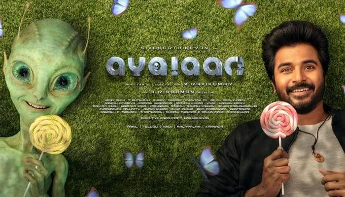 'அயலான்' first look: தனது புது நண்பரை அறிமுகப்படுத்தும் சிவகார்த்தி..!