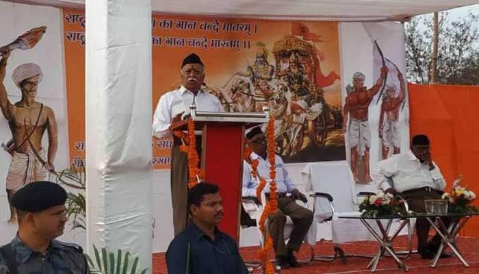 'தேசியவாதம்' தற்போது ஹிட்லரின் நாஜி சித்தாந்தத்துடன் ஒப்பிடப்படுகிறது: மோகன் பகவத்!