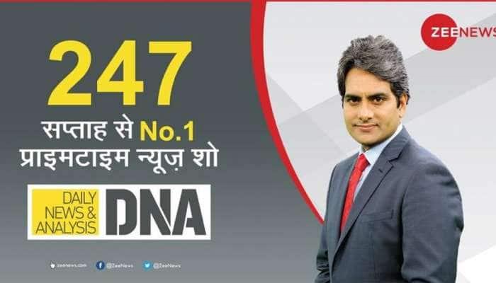 இந்தியாவின் நம்பர் 1 செய்தி நிகழ்ச்சியானது Zee News ஷோவின் DNA