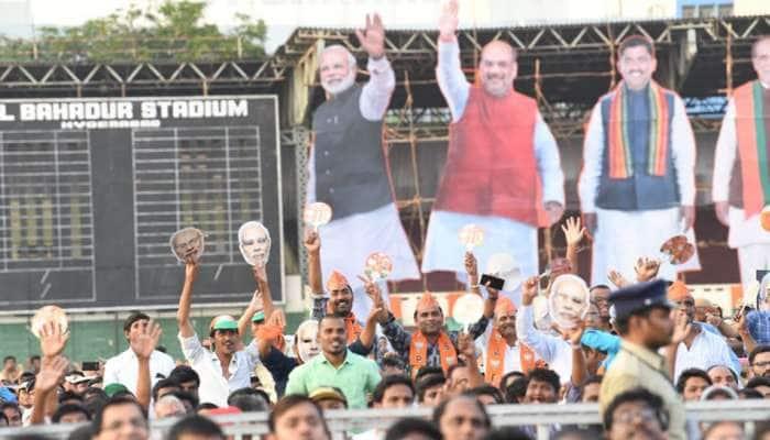 2018-19 ஆம் ஆண்டில் BJP-க்கு சுமார் ₹.742 கோடி நன்கொடை: ADR