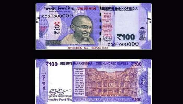 விரைவில் புதிய 100 ரூபாய் நோட்டு..!! கிழியாது.. வெட்ட முடியாது: சிறப்பம்சம் என்ன?