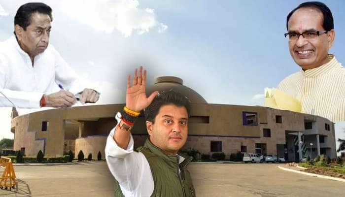மத்திய பிரதேசத்தில் யாருக்கு பெரும்பான்மை? காங்கிரஸ், பாஜகவிடம் எத்தனை இடங்கள்!!