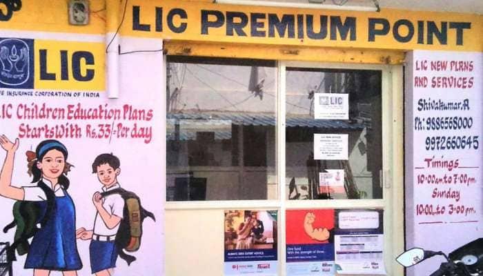 LIC பாலிசிதாரரா நீங்கள்...? உங்களுக்காகவே ஒரு மகிழ்ச்சியான செய்தி...