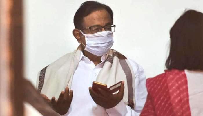 RBI மியூச்சுவல் ஃபண்ட் நிறுவனத்திற்கு ₹.50,000 கோடி கடனுதவி: சிதம்பரம் பாராட்டு!