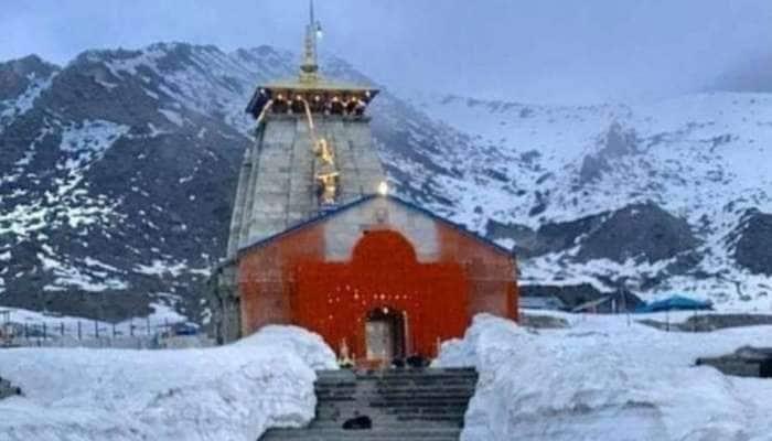 கேதார்நாத் கோயில் நஇன்று திறக்கப்பட்டது ... பக்தர்களுக்கு 'தரிசனம்' அனுமதி இல்லை
