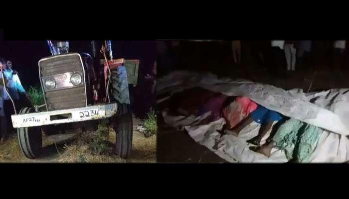 விபத்து: டிராக்டர் மீது மின்கம்பி அறுந்து விழுந்து ஆந்திராவில் 13 பேர் உயிரிழந்தனர்