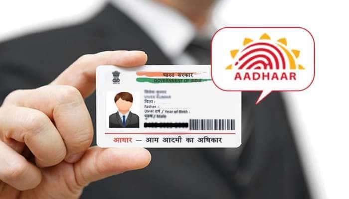 உங்கள் Aadhaar அட்டையில் பதிவு செய்யப்பட்ட Mobile எண் எது? எப்படி தெரிந்துக்கொள்வது