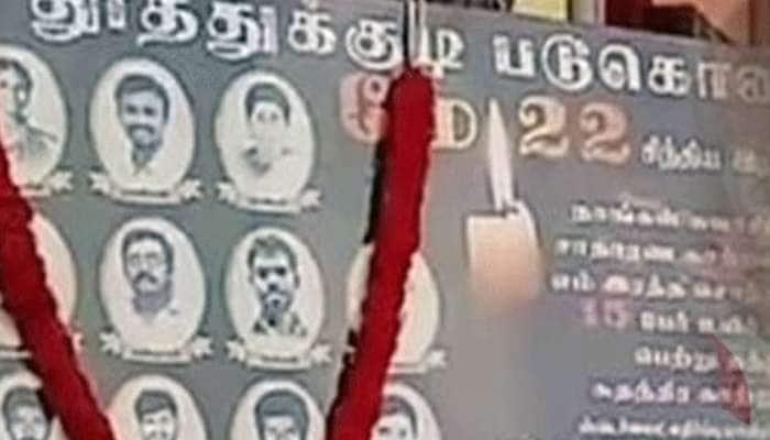 தூத்துக்குடி துப்பாக்கிச் சூடு 2-ம் ஆண்டு நினைவு நாள்: தலைவர்கள், பொதுமக்கள் அஞ்சலி