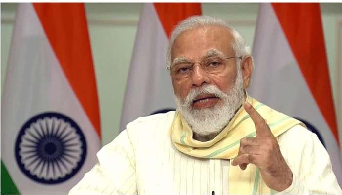 1 கோடியே 25 லட்சம் வேலை வாய்ப்பை அளிக்கும் UP வேலைவாய்ப்பு திட்டத்தை அறித்த PM Modi