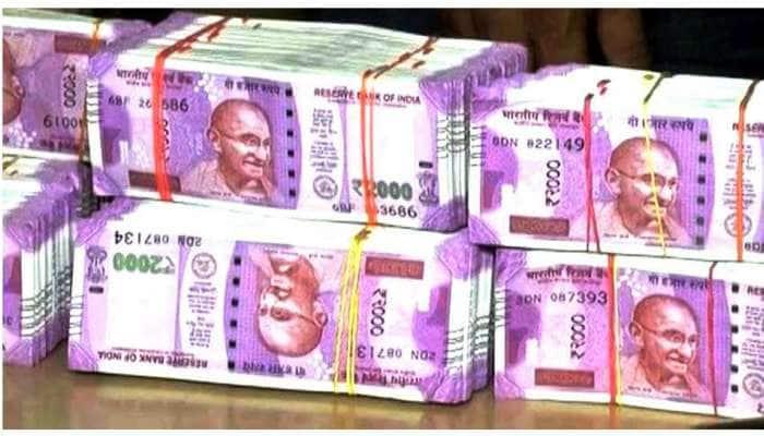 தினசரி வெறும் 100 ரூபாய் சேமிப்பதன் மூலம் ₹ 4.5 கோடி சம்பாதிக்கலாம்!! தந்திரம் என்ன?