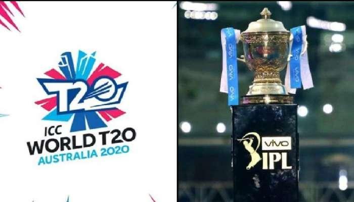 கொரோனா காரணமாக ICC டி-20 உலக கோப்பை ஒத்திவைப்பு.. IPL 2020 தொடர் உறுதி