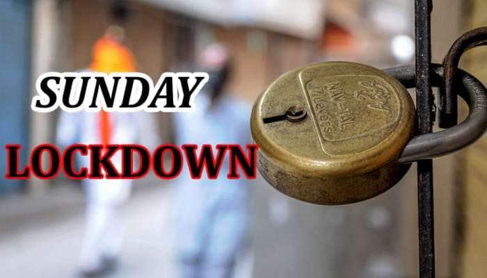 Tamil Nadu Lockdown News: இந்த வாரம் ஞாயிற்றுக்கிழமை கோயம்புத்தூரில் முழு ஊரடங்கு