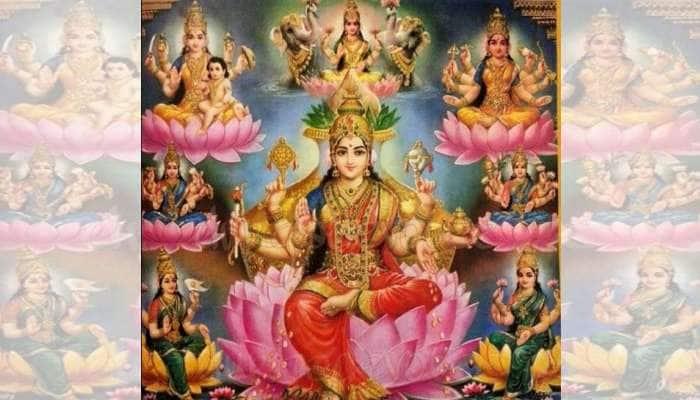 வரலட்சுமி விரதத்தின் வரலாறும், தாத்பர்யமும் தெரியுமா?