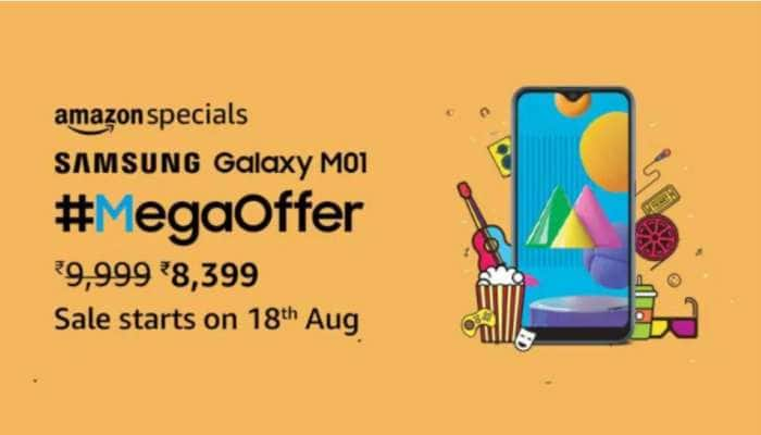 ஆகஸ்ட் 18 முதல் அமேசானில் தள்ளுபடி விலையில் Samsung Galaxy M01 கிடைக்கும்!