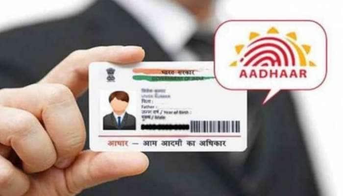 Aadhar Card-ல் இந்த 5 விஷயங்களை update செய்ய எந்த ஆவணமும் தேவை இல்லை!!