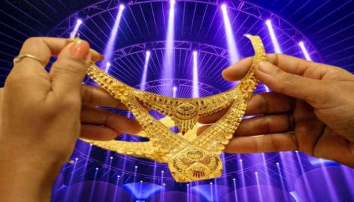 Today Gold Rate: தங்கம் மற்றும் வெள்ளி விலை குறைந்தது. புதிய விலை என்ன? பார்க்கவும்