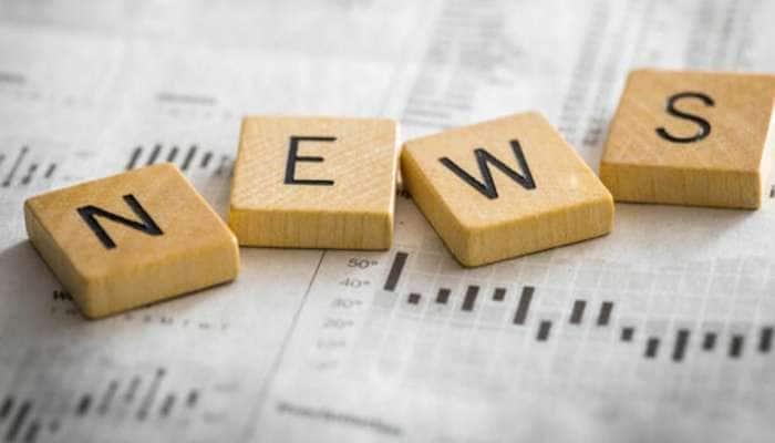News Tidbits ஆகஸ்ட் 26: இன்றைய சில முக்கியமான செய்திகள்...
