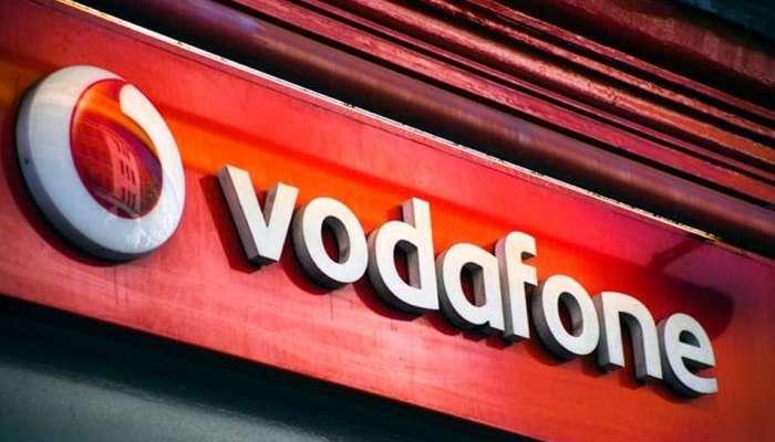 Jio Vs Vi: அட்டகாசமான ஒர்க் பிரேம் ஹோம் திட்டத்தை அறிவித்த Vodafone!!