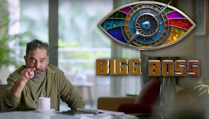 Bigg Boss தமிழ் சீசன் 4-ல் கலந்து கொள்ளும் 11 பிரபலங்களின் பட்டியல் வெளியீடு!!