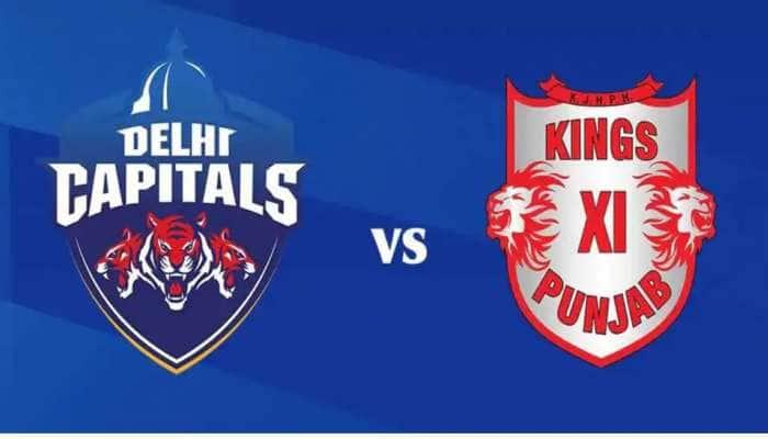 IPL 2020: KXIP அணி தோல்வியினால் மனம் உடைந்த Preity Zinta; அம்பயர் தவறு என கோபம் ..!!!