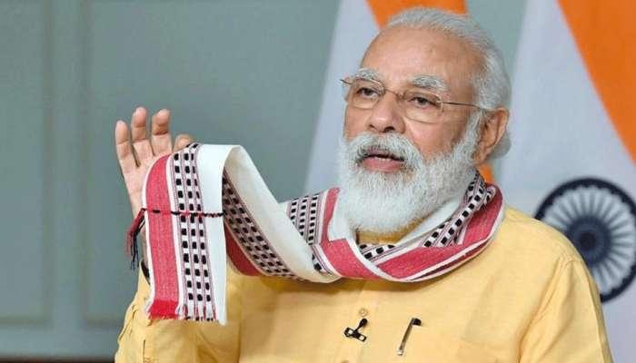 விவசாயிகளுக்கு 2000 ரூபாய் தருகிறது மோடி அரசு, இந்த வழியில் விண்ணப்பிக்கவும்