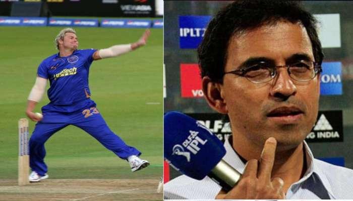 Cricket: 'நீங்கள் ஒரு பந்து வீச்சாளர் அல்ல' ஹர்ஷா போக்லேவை  டிவிட்டரில் வம்புக்கு இழுக்கும் ஷேர்ன் வார்ன்