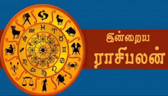 Horoscope 2020, அக்டோபர் 08: எந்த ராசிக்கு என்ன பலன்? தெரிந்துக் கொள்வோமா?