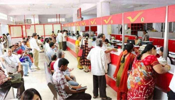 Post office double benefit திட்டம்: கணவன் மனைவி joint account-ல் இத்தனை நன்மைகளா!!