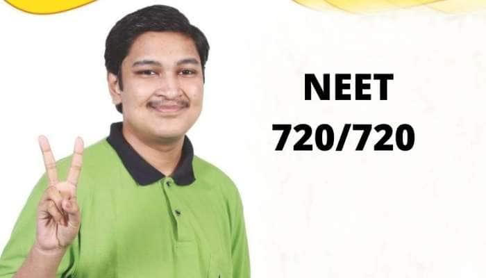 NEET 2020 Topper: 720/720 எடுத்த Shoyib Aftab-ன் வெற்றியின் ரகசியம் என்ன தெரியுமா?