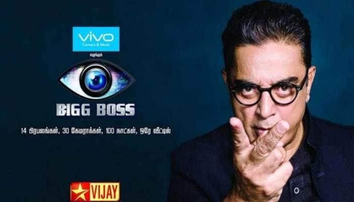 Big Bossஇல் அதிரடியாக 11 பேர் நாமினேஷன் லிஸ்டில்! என்ன நடக்குது பாஸ்?