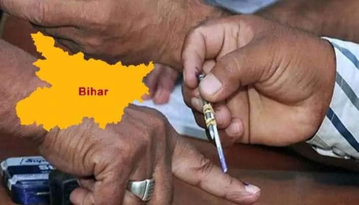 Bihar Election 2020: 2015 தேர்தலை விட வாக்குபதிவு சதவீதம் குறைவு; 6 மணி வரை 53.54 % வாக்குப்பதிவு