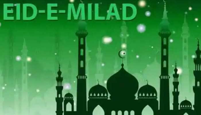 Eid Milad-Un-Nabi 2020: நபிகள் நாயகத்தின் பிறந்த நாள், மிலாடி நபியின் முக்கியத்துவம் தெரியுமா…
