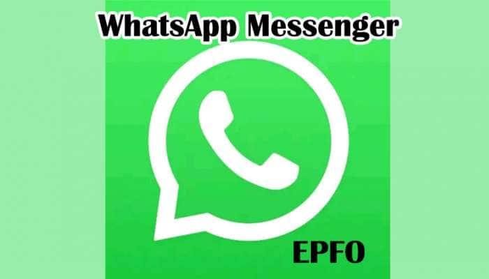EPF கணக்கின் அனைத்து தகவல்களும் Whatsapp மூலம் தெரிந்திக்கொள்ளலாம்; ஹெல்ப்லைன் எண் என்ன?
