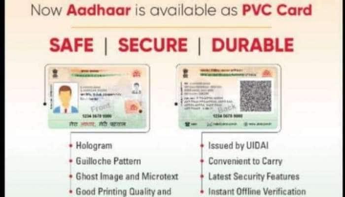 புதிய அம்சங்களுடன் கூடிய Aadhaar PVC Card-ஐ எப்படி பெறுவது: எளிய வழிமுறைகள் இதோ!!