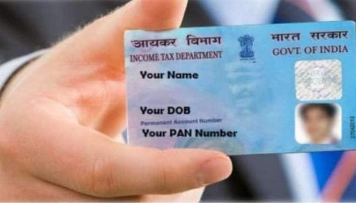 உங்க PAN card original-லா fake-கா? எதுக்கும் இப்படி ஒரு முறை check செஞ்சிடுங்க…