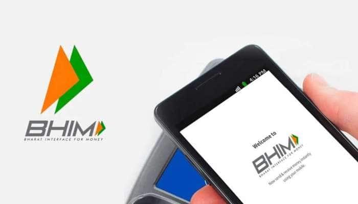 ஜனவரி 1, 2021 முதல் Paytm, Google pay, Phonepe, Jio Pay, Amazon Pay முறையில் மாற்றம்..!