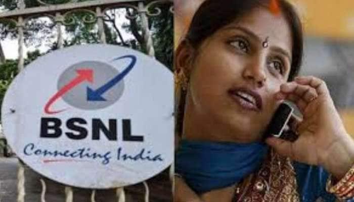 BSNL-ன் இந்த பம்பர் பிளானில் எக்கச்சக்க offers: Miss பண்ணிடாதீங்க