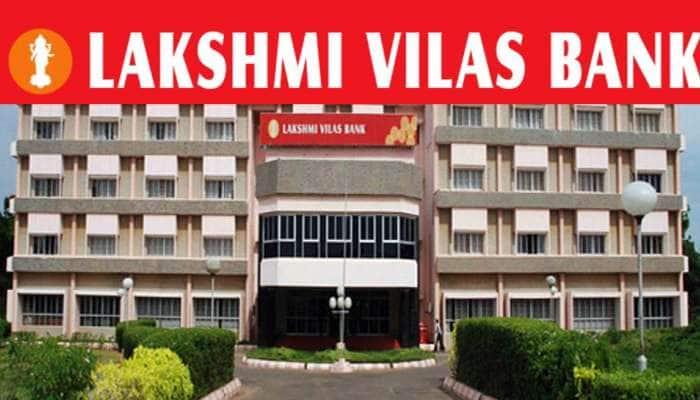 Lakshmi Vilas Bank வாடிக்கையாளர்கள் 25 ஆயிரம் ரூபாய்க்கு மேல் பணம் எடுக்க முடியாது -நிதி அமைச்சகம்