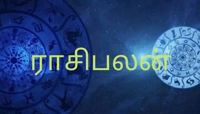 நவம்பர் 18 2020: இன்றைய உங்கள் ராசி பலன் எப்படி இருக்கும்