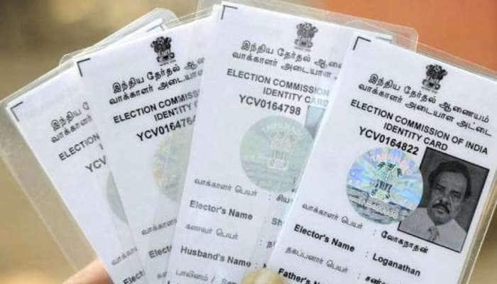 உங்களிடம் உள்ள பழைய Voter ID-யை பிளாஸ்டிக் அட்டையாக மாற்ற எளிய வழி..!
