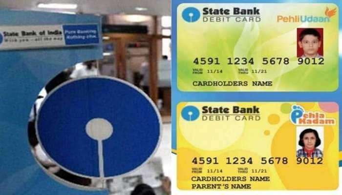 குழந்தைகளுக்கான bank account-ல் SBI அளிக்கும் இந்த சிறப்பம்சம் பற்றி உங்களுக்குத் தெரியுமா