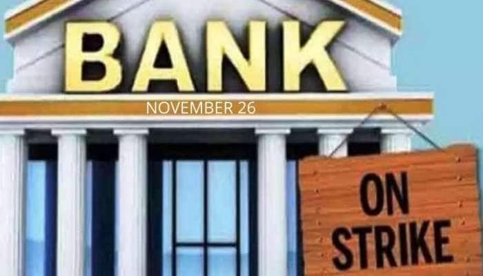 Bank Strike: Nov 26 அன்று நாடு முழுதும் பல வங்கிகள் வேலை நிறுத்தத்தில் பங்குகொள்ளும்