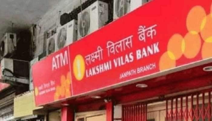 Lakshmi Vilas Bank: இன்று முதல் புதிய பெயருடன் புதிய துவக்கம்