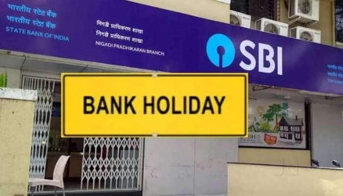 Bank Holidays Alert! : டிசம்பர் 2020 இல் வங்கி விடுமுறைகள் எப்போ? இங்கே சரிபார்க்கவும்!