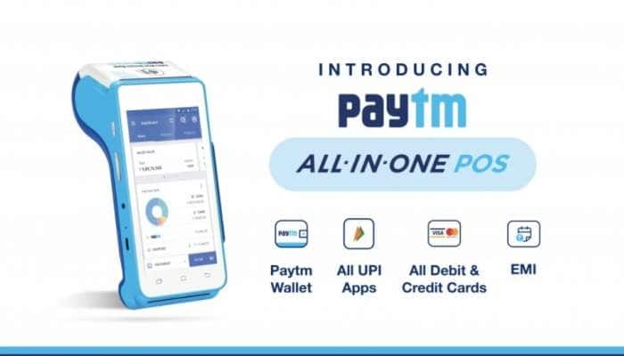 Paytm Credit Card new Feature: Paytm இல் புதிய அம்சம் அறிமுகம்!