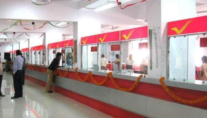 Post Office Saving Schemes: தபால் அலுவலக சேமிப்பு கணக்கில் செய்யக்கூடாத தவறுகள்!