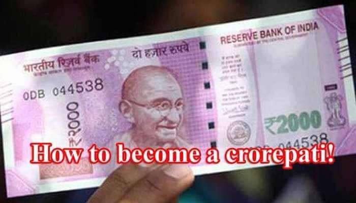 How to become rich: கோடீஸ்வரியாக வேண்டுமா? இதோ top tips