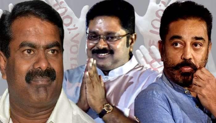 TN Assembly Election 2021: தினகரன், சீமான், கமல் கட்சிகளுக்கு சின்னம் ஒதுக்கிய தேர்தல் ஆணையம்