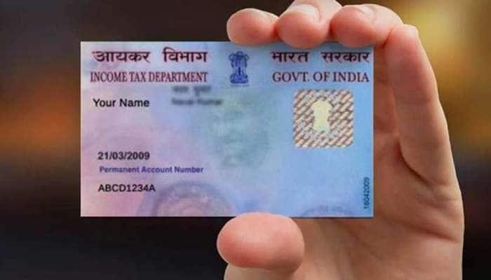 ஒரு பைசா செலவில்லாமல் வெறும் 10 நிமிடங்களில் PAN card பெறலாம்..!